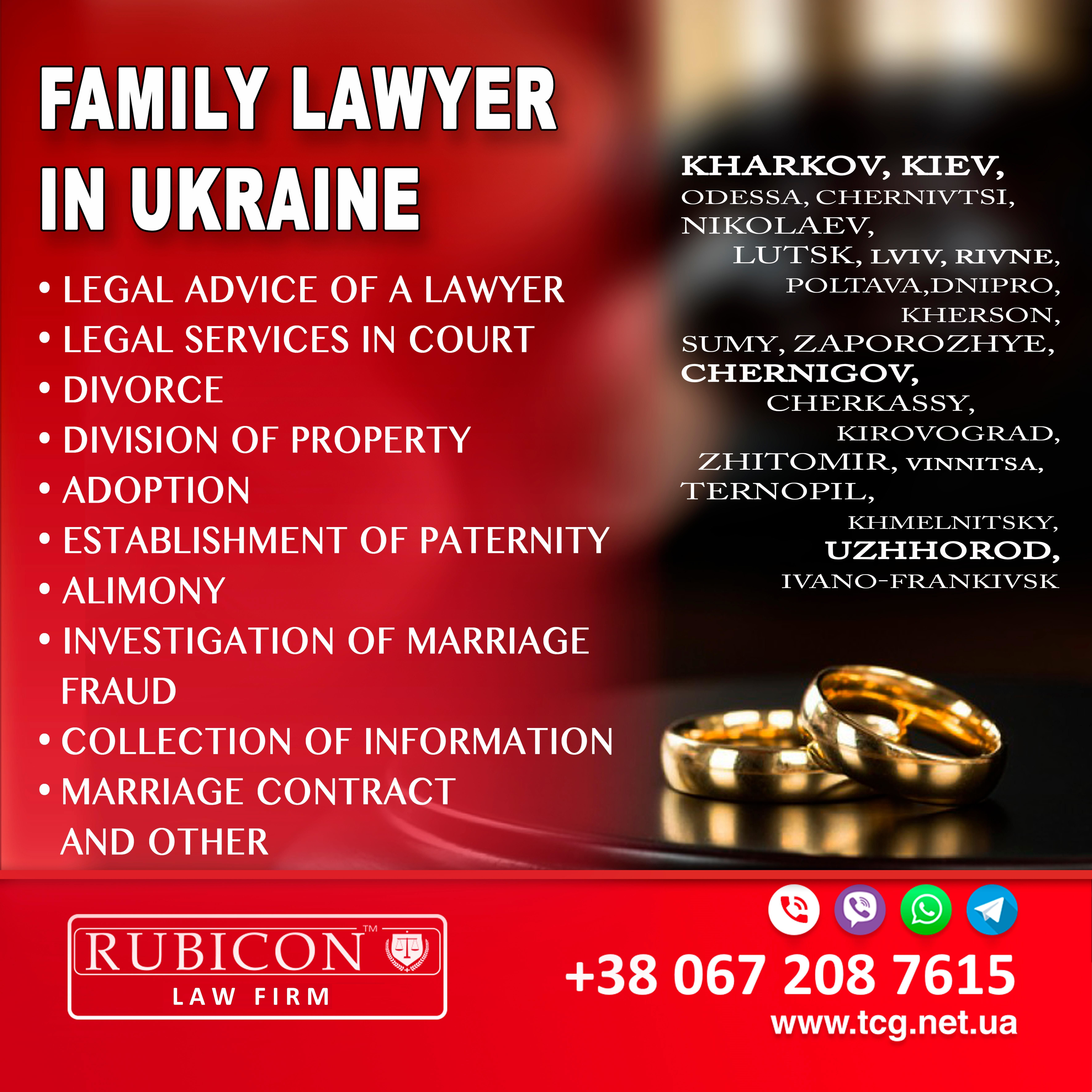 Lawyer On Family Law In Ukraine