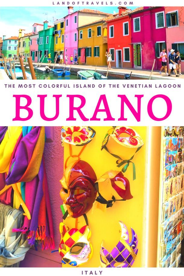 The island of Burano in the Venetian Lagoon is famous for its colorful homes, delicate handmade lace and convivial atmosphere. Here's our travel guide that highlights the must-see sights that can discovered leisurely while wandering around Burano - Land Of Travels #burano #venice #italy #europe #travel #venicedaytrip #travelguide #lacework #murano #offthebeatenpath #landoftravels #venezia #travelblog #travelphotography #wanderlust #eurail #bucketlist #italiandestinations #bestofitaly