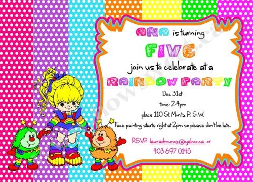 Rainbow Brite Birthday Party Invitation