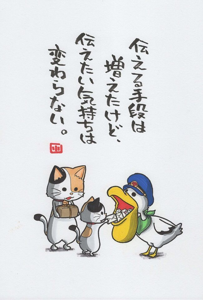 Photo of ヤポンスキー こばやし画伯『大会ポスター』 – 本 2020