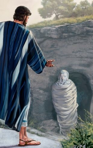 Jesus resurrects Lazarus, calling him to come out of the tomb - The Bible clearly says that Jesus raised dead people to life. Those accounts are not mythical; they are set in real places at specific times.