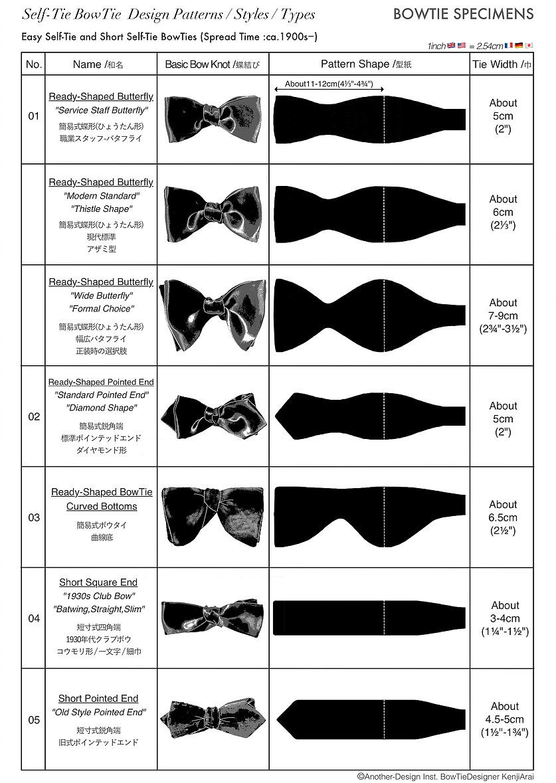 Self tie bowtie styles types design patterns self tie bowtie styles types design patterns jeuxipadfo Images