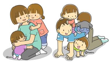 Juegos En Familia Imagenes Para Papa Papa E Hijo Juegos
