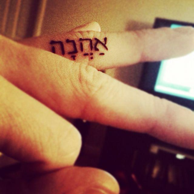 Ahava Finger Tattoo