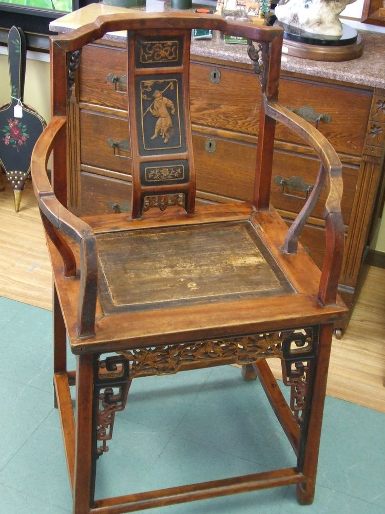 ANTIQUE CHINESE HAND CARVED SCHOLAR'S ARMCHAIR 1800s
