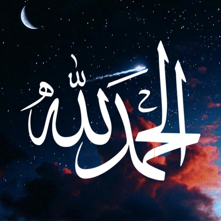 الحمد لله خلفيات اسلامية جودة عالية Islamic Wallpaper Hd Wall Stickers Islamic Islamic Wallpaper