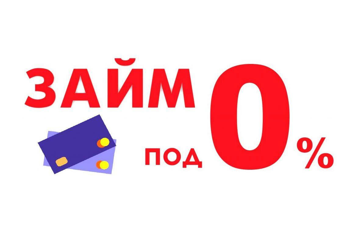 электронный займ на карту zaew ru