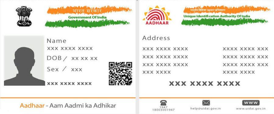 Aadhar Card Download With Aadhar Number Step By Step Guide Aadhar Card Card Downloads Cards