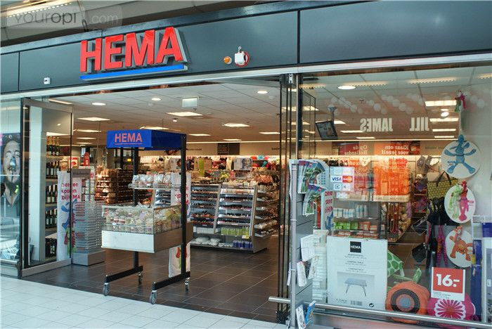 Hema, a real Dutch store    my favorite store when visiting