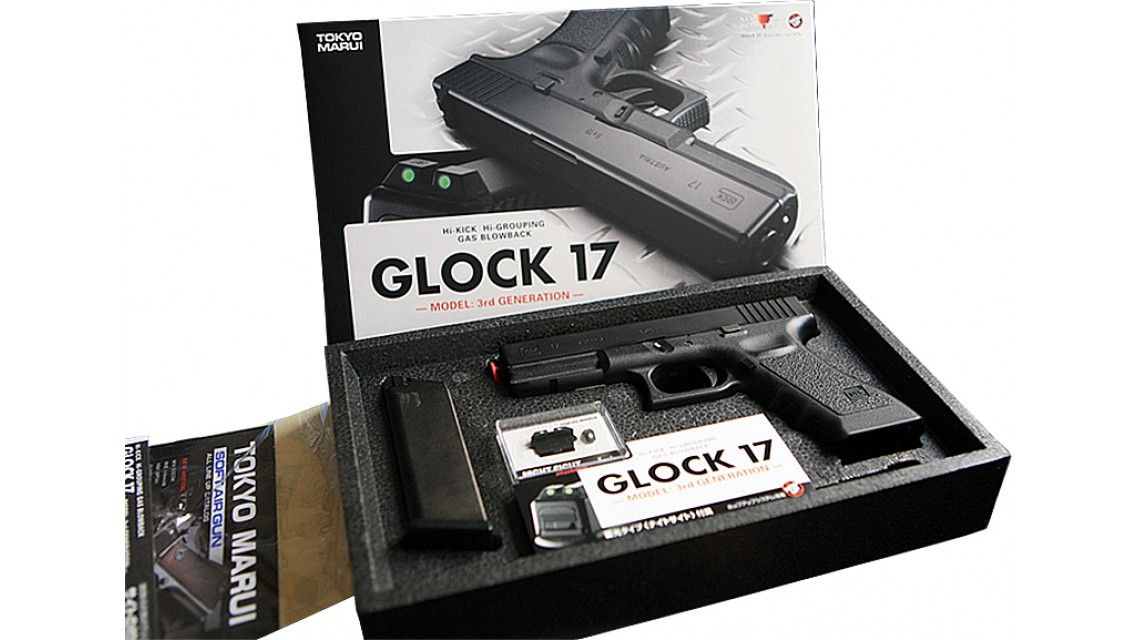 Tokyo Marui GLOCK 17 Gas Blowback Airsoft Pistol (3rd