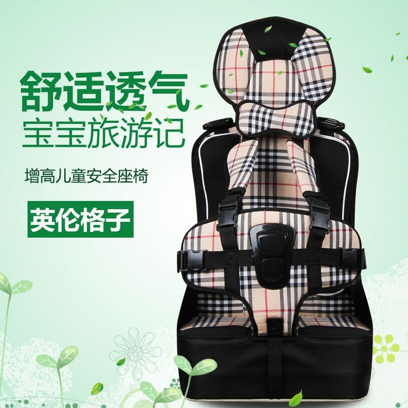 Large Size 5 Point Safety Harness,Booster Car Seat,Baby Chair ...