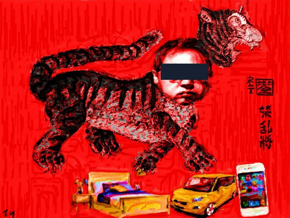 #my talisman by Tahn 2016. Lapomme museum  #벽사 #부적. #art #media art #작품 #미술관 #전시 #체험 #예술 #데이트 #라폼므 #work #paint #digital  #museum #exhibition  #contemporaryart #abstract #expression #painting #artworks #multimedia #oilpainting#artwork#arte#design #artist #seoul