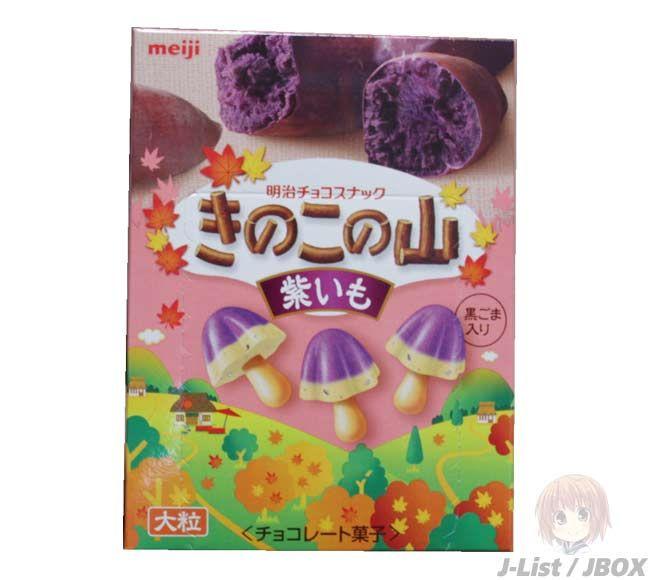 Meiji Mushroom Mountain -- Purple Potato Flavor