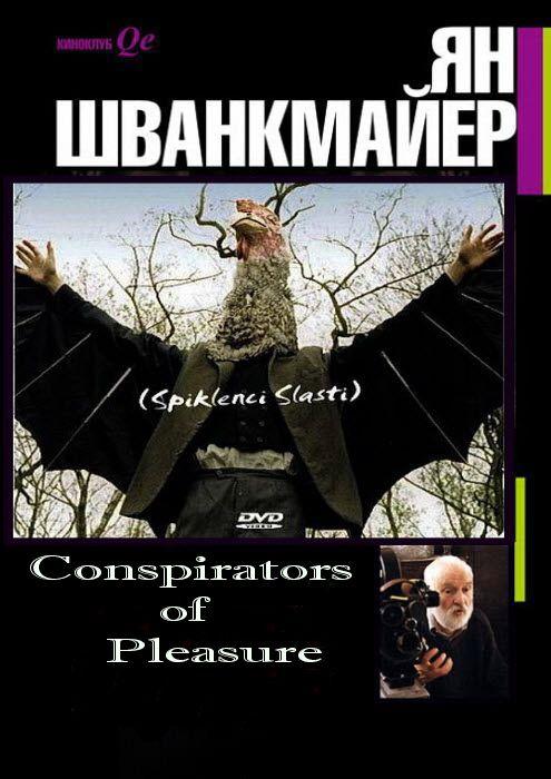 极乐同盟 / 如何达到性高潮 / Conspirators of Pleasure ,    - www.vod718.com