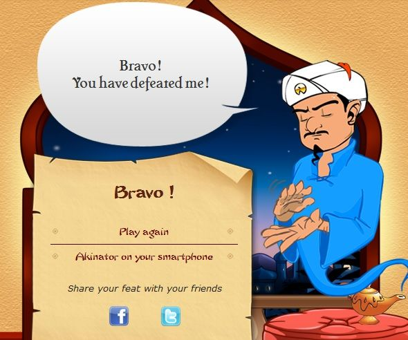what now akinator stumped him david lurie from disgrace   stumped him david lurie from disgrace