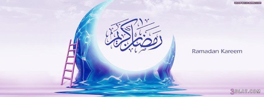 انتظرونا في شذرات رمضانية Neon Signs Ramadan Image