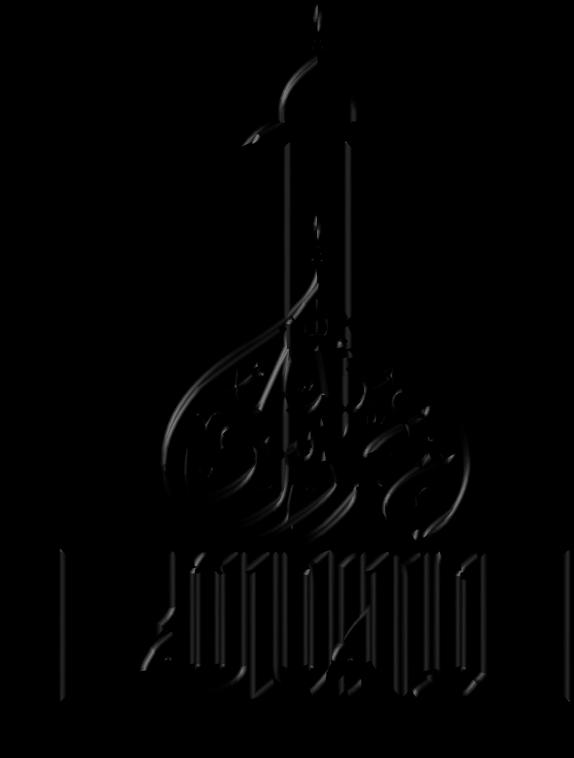 Haamid Akhtar Haamidmodernprint4u Profile Pinterest