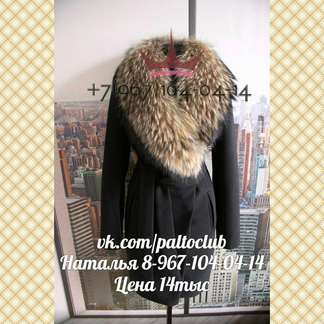 77c94e35450 Шикарное зимнее пальто с мехом! Женское пальто с меховым воротником  фабричного качества. Натуральный мех