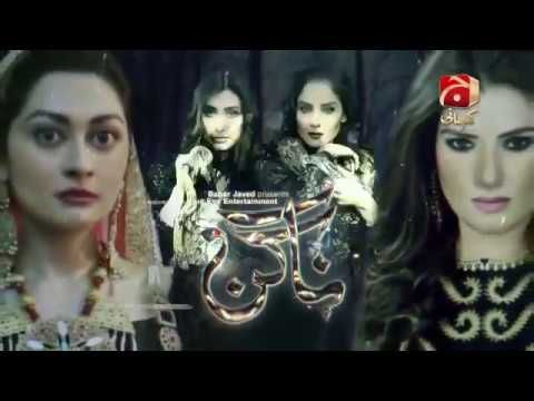 Pakistani Nagin Episode 3 Geo Kahani   lahore news247