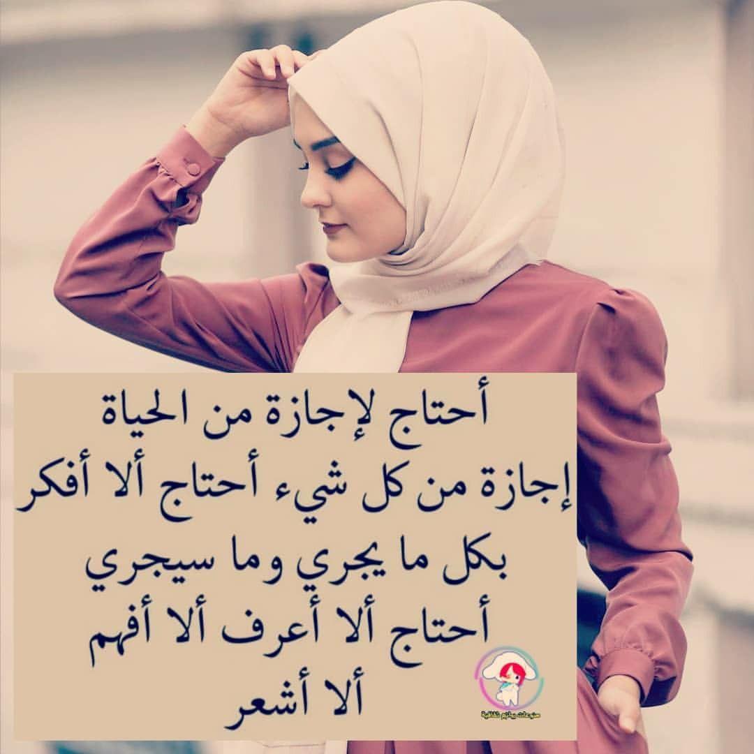 صور رمزيات بنات شباب تصاميم حزينه عشاق Homedecor Bts رسم رمزيات رمزيات بنات سنابات In 2021 Hijab