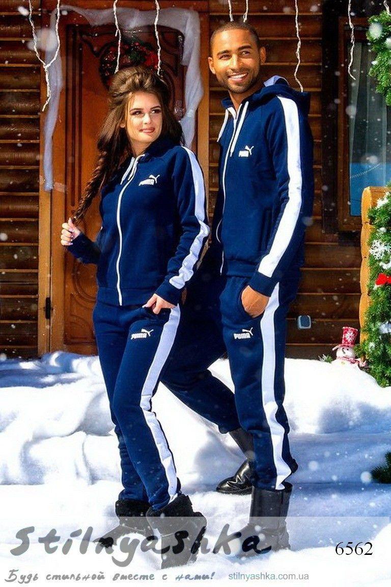 1abd690cb2db женский и мужской спортивный костюм   Парные спортивные костюмы ...