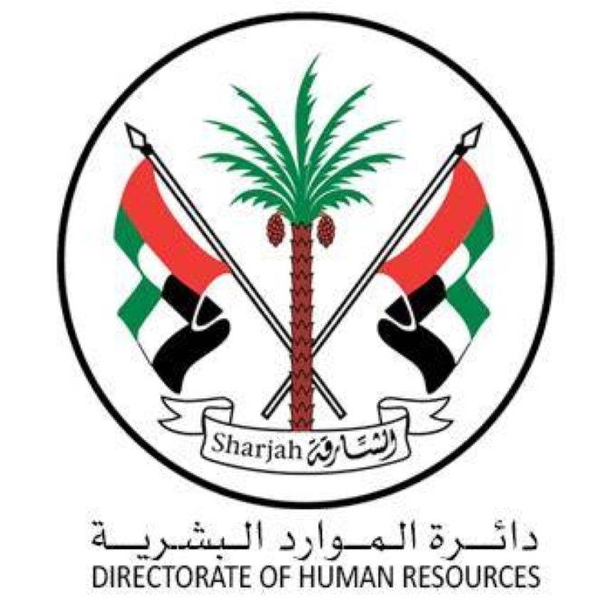 موارد الشارقة تحدد مواعيد الدوام الرسمي في رمضان Human Resources Peace Symbol Sharjah