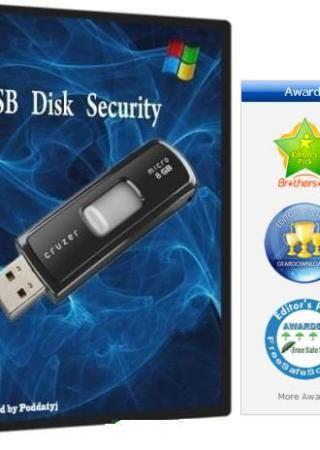 Wise Disk Cleaner 10.1.5.762 - Descargar para PC Gratis