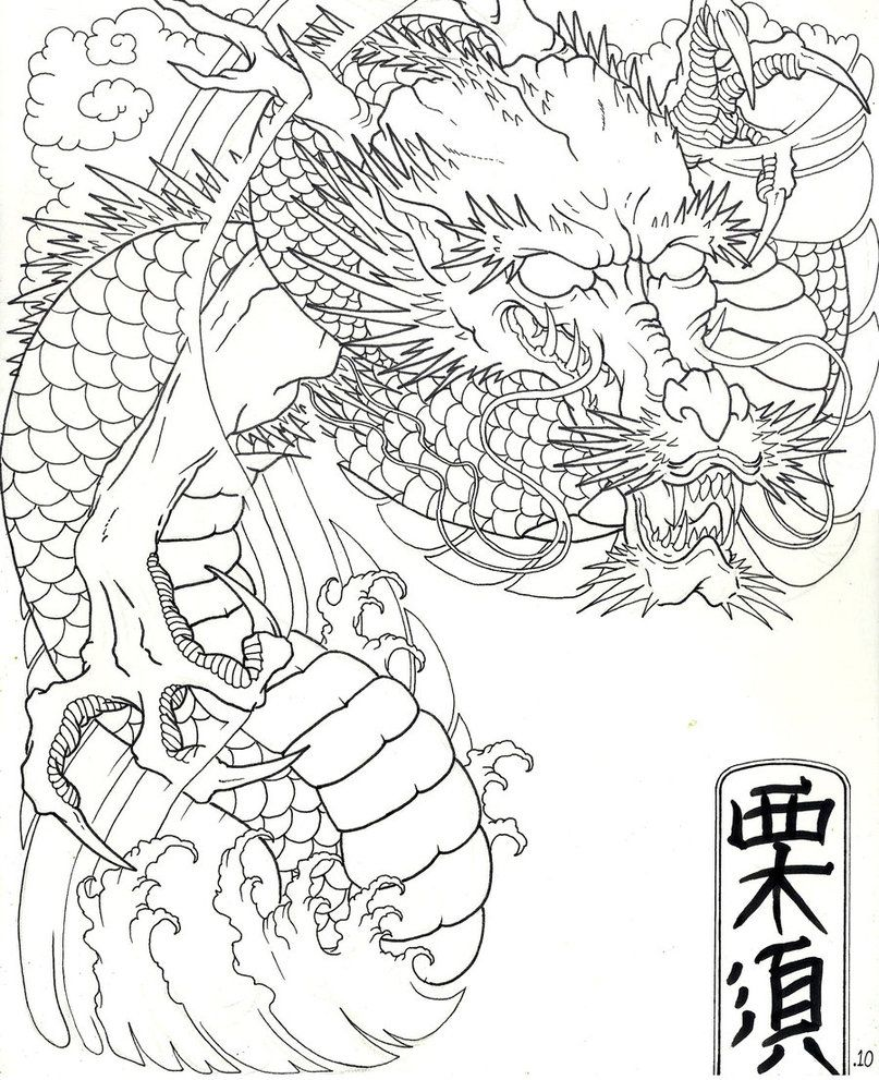 Japanese Tattoo Line Drawing : Traditional japanese dragon by xcjxedge draws