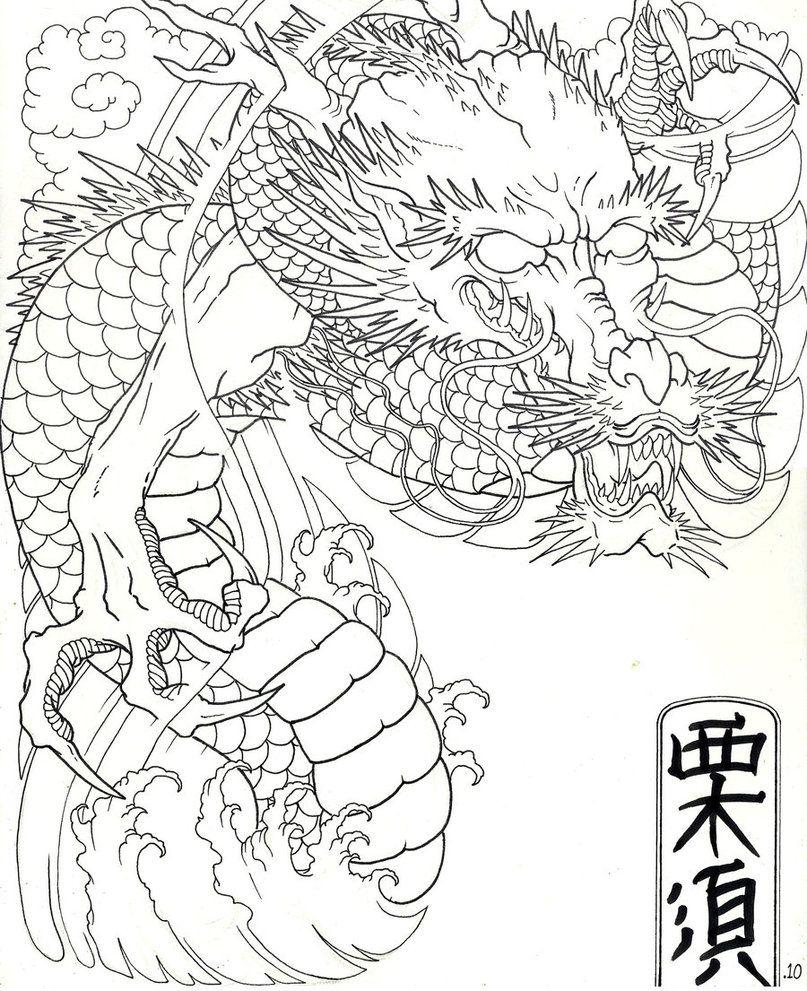 traditional japanese dragon by xcjxedge | |*| Draws inspiration ...