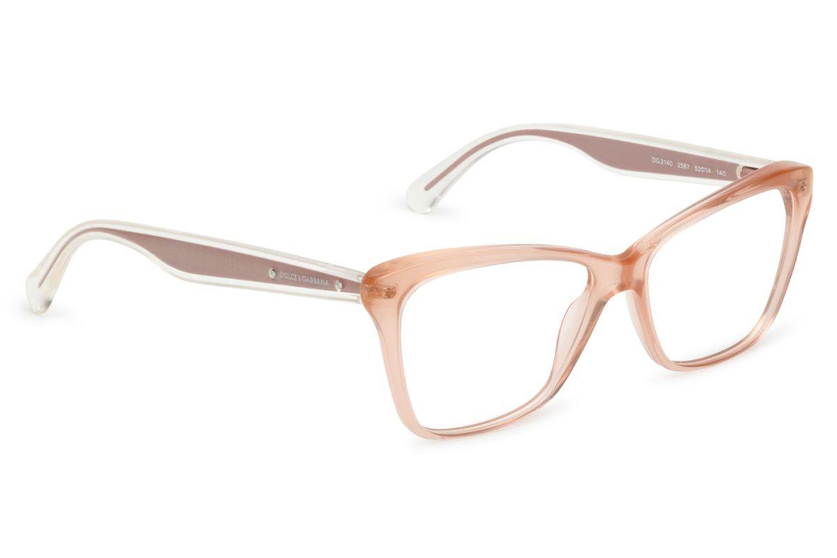 fa2c42104d Las gafas graduadas de la temporada: Dolce & Gabbana | Face Frames ...