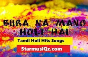 96 tamil mp3 songs free download
