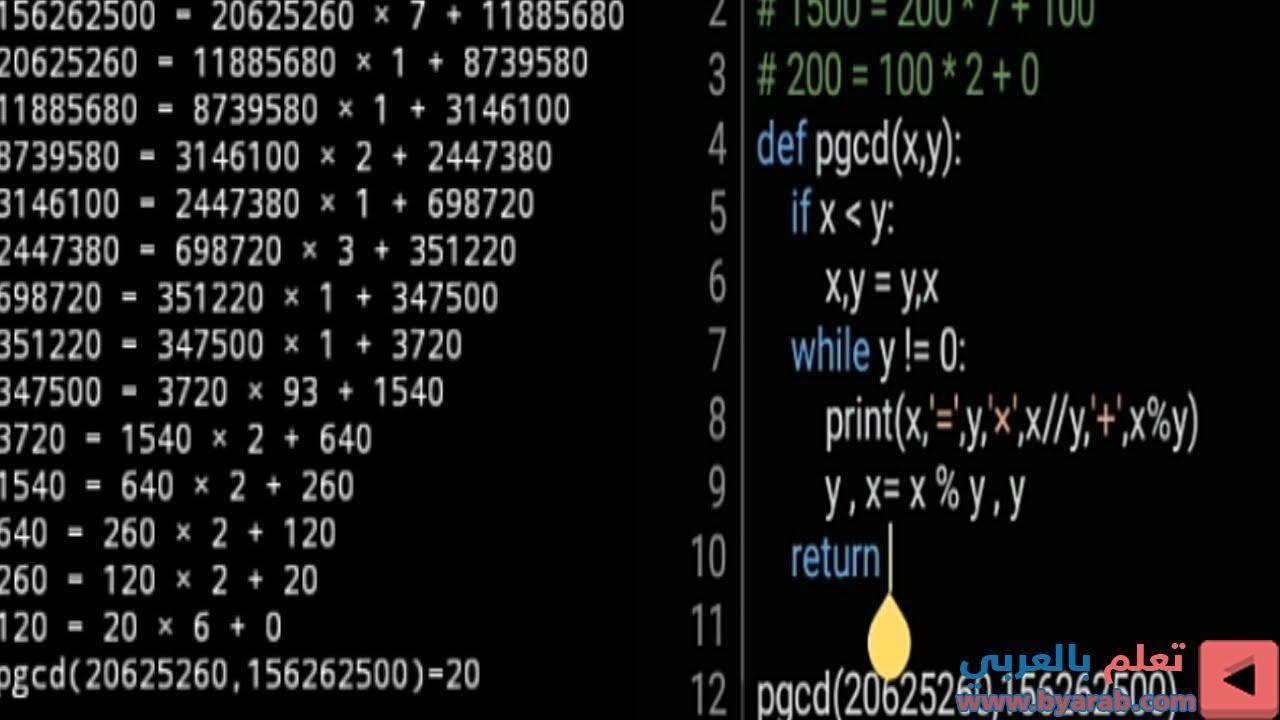 Pin On تعلم البرمجة