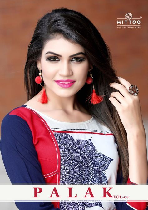 5ce8736827 Specification :NAME :Mittoo Palak Vol-8TOTAL DESIGN :8PER PIECE RATE : 425