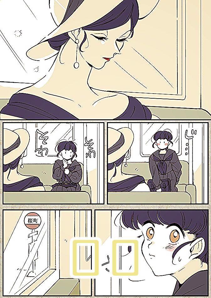なごり悠の漫画 創作百合 同じバスのお姉さんと女学生 春眠 anime comics comics fall family pictures
