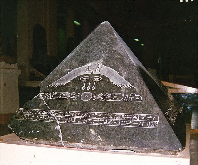 Image result for Pyramidion