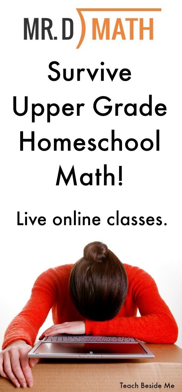 Live Online Math for Homeschool | Math, Homeschool and Homeschool math