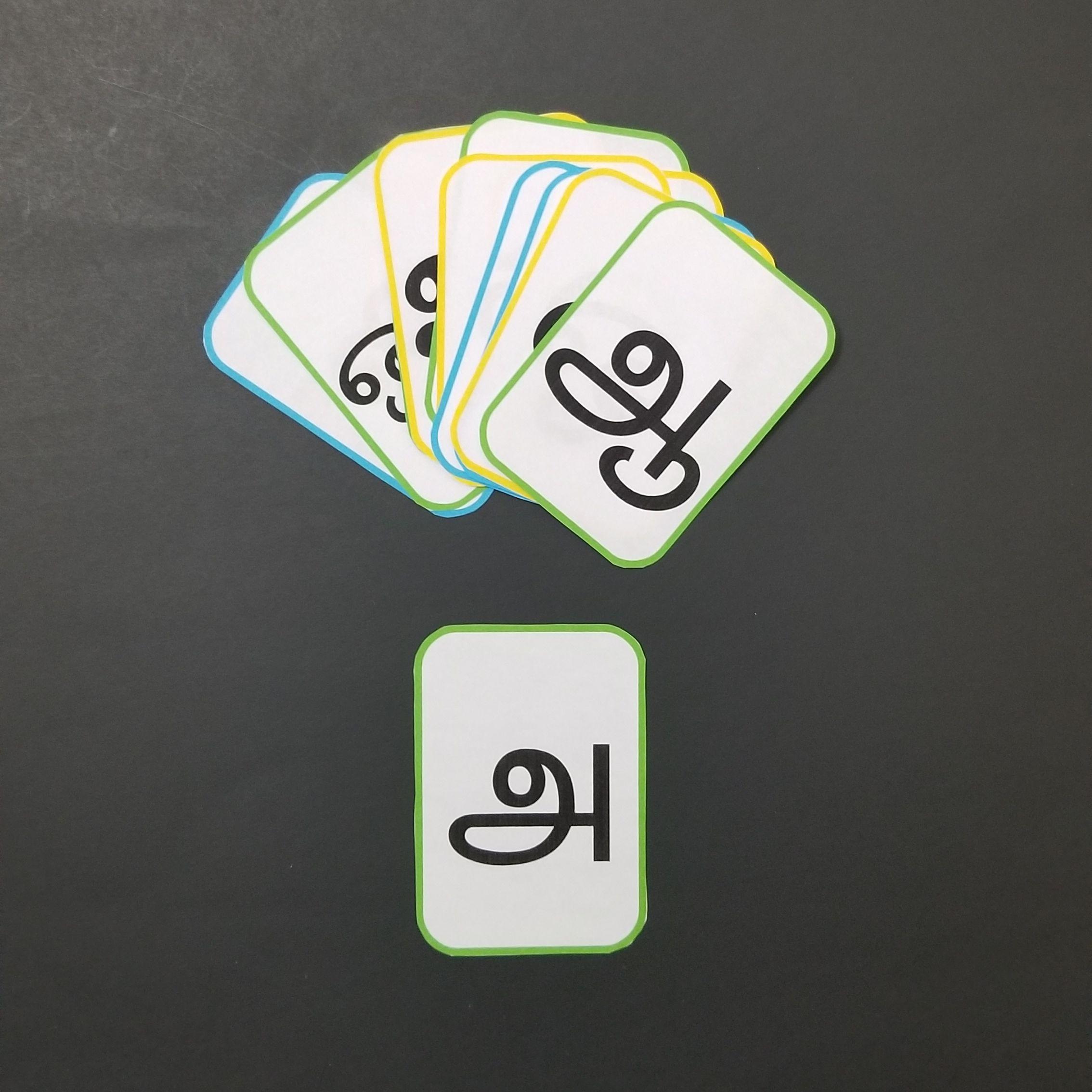Free Printable Tamil Vowels Flash Cards