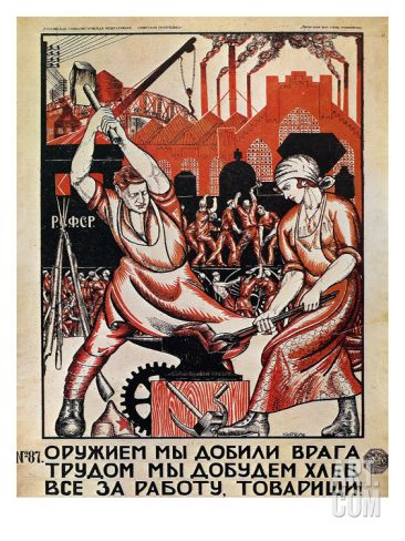 Soviet poster Communist propaganda Christmas Gift Political poster