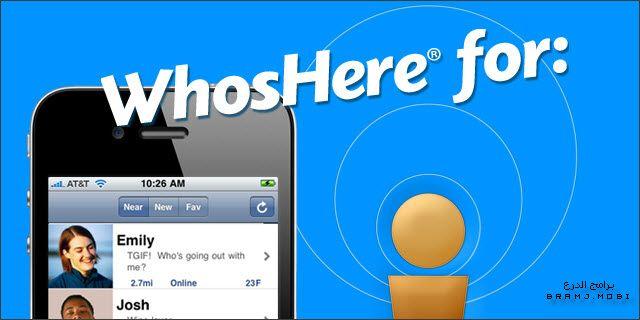 تحميل برنامج هوز هير للاندرويد 2016 كاملا Whoshere For Android