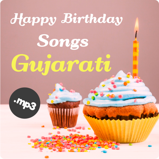 Gujarati Birthday Song Download Mp3 in 2020 Happy