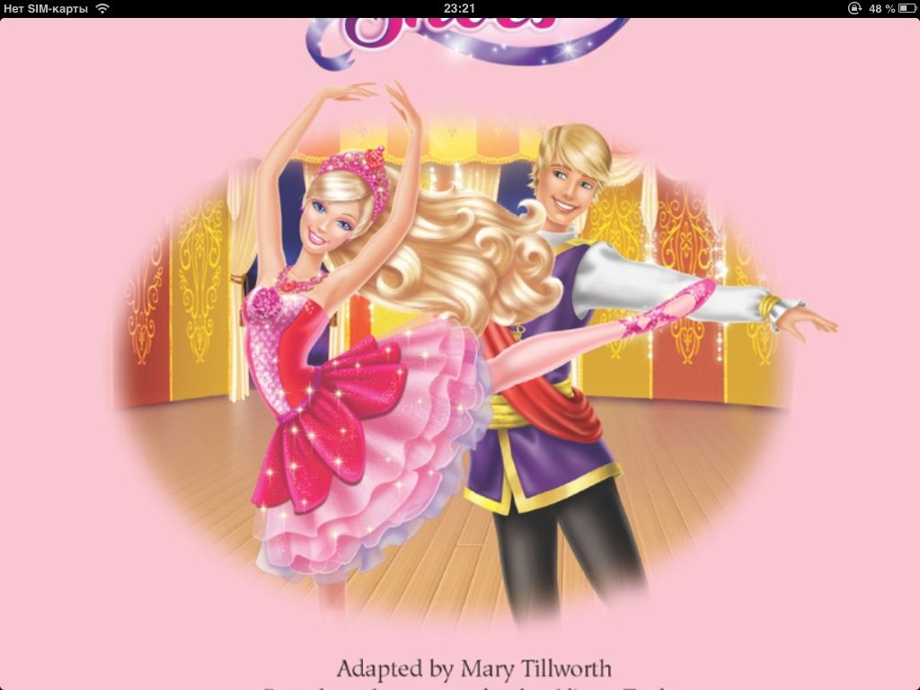 Barbie In The Pink Shoes From Golden Book