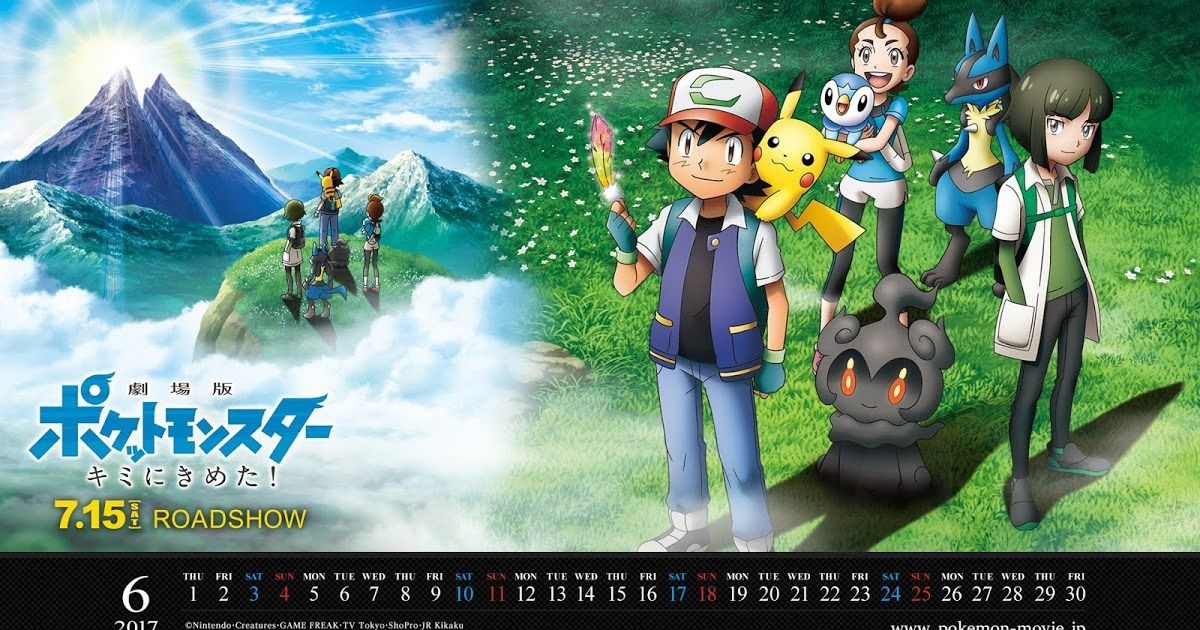 Pokemon The Movie Terbaru Siap Tayang Secara Global Berita
