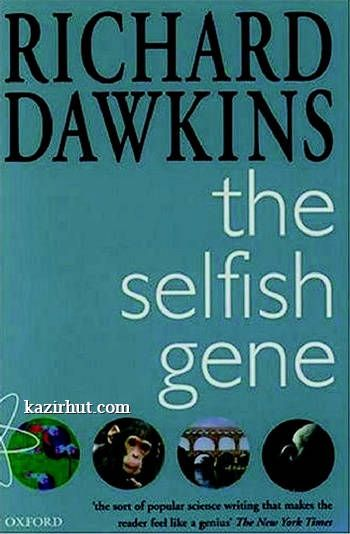 The Selfish Gene Epub