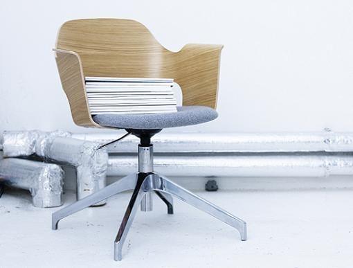 Chaise De Bureau Ikea Fjallberget Espaces De Travail Workspaces
