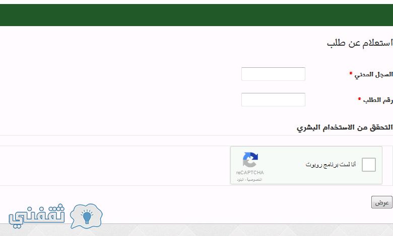 الضمان الاجتماعي المقطوعة أودعت اليوم وزارة العمل بالمملكة العربية السعودية برنامج المساعدات المقطوعة لشهر ربيع الآخر لمستفيدي ومستف Chart Bar Chart Diagram