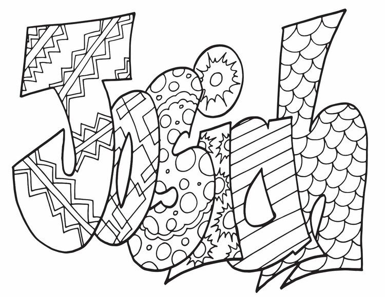 Josiah Free Coloring Page With Images Free Coloring Pages