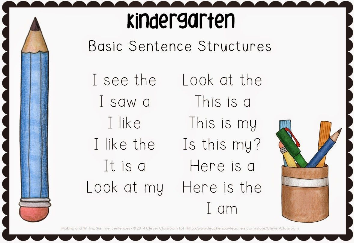 Making And Writing Summer Sentences For Kindergarten