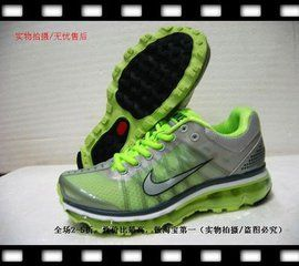 info for 25500 93c23 2017hot NIKE SHOES nike air max 360,nikeairmax have just surfaced,