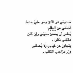 Tulip Wisdom Quotes Life Love Smile Quotes Islamic Love Quotes