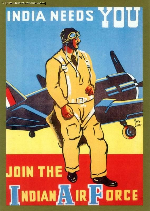 Indian Air Force | Recruitment poster from Second World War